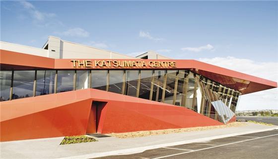 Katsumata Centre